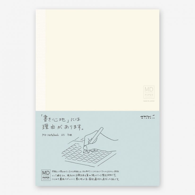 Midori Notebook A5 Grid